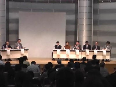 日本自閉症協会